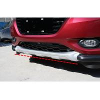 Wholesale ABS Car Bumper Cover for HONDA HR-V VEZEL 2014 Front and Rear Lower Garnish from china suppliers
