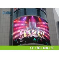 Wholesale Full Color P10 LED Curved Display Dustproof For Outdoor Business Advertising from china suppliers