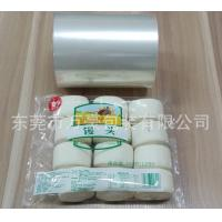 Quality BOPP/ CPP Highly Transparent Roll Film For Toasted Breads Gas Flush Packaging for sale