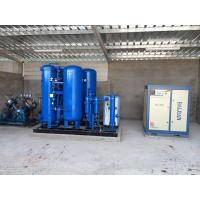 Wholesale Petroleum Gasoline Oxygen Gas Generator Generating Equipment 90%~93% Purity from china suppliers