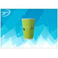 Quality Double Wall 8oz -16oz Disposable Paper Tea Cup With Custom Printing for sale