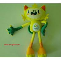 Quality 2016 Brazilian Olympic Mascot Vinicius Plush Doll Stuffed Toy 30cm Come From Rio de Janeir for sale