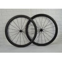 Wholesale 700c 25mm Width Carbon Spoke Wheels High Performance In Smooth Riding from china suppliers