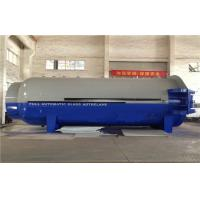 Wholesale Automatic Industrial Chemical Autoclave with PLC control programmer from china suppliers