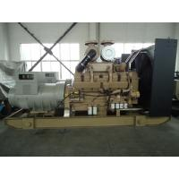 Wholesale Cummins diesel generator GF-1600 from china suppliers