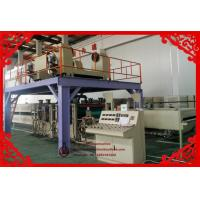 Wholesale Electric Saving Construction Material Making Machinery for Magnesium Oxide Board from china suppliers