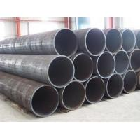 Buy cheap Round Carbon Steel Hot Rolled Seamless Pipe API ASTM A53 ERW For Transportation from wholesalers