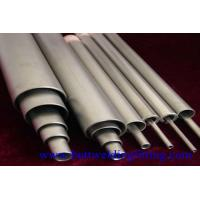 Wholesale SSSM SB423 N08825 DN200 SCH 80 Nickel Alloy Tube 5.8m 6m 12m Length from china suppliers