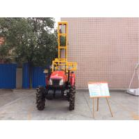 Wholesale Geophysical Hydraulic Drilling Rig 100m Crawler Shallow Sampling Drilling from china suppliers