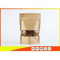 Wholesale Custom Resealable Kraft Paper Coffee Packaging Bags Ziplock Food Bag Pouch from china suppliers
