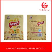 Wholesale 90 micron BOPP / SEMI VMPET / CPP three side seal bag for leisure food packaging from china suppliers