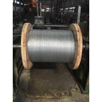 Wholesale High Strength Heavy Galvanized Steel Wire Cable For Overhead Power Transmission Line from china suppliers