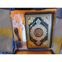 Wholesale Islamic Gift word by word tajiweed, Bukhari Holy Quran Ebook, Talking Dictionary book from china suppliers