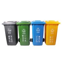 Buy cheap sortable garbage bin/garbage classification/separating garbage/plastic garbage bin from wholesalers