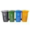 Buy cheap sortable garbage bin/garbage classification/separating garbage/plastic garbage bin from wholesalers