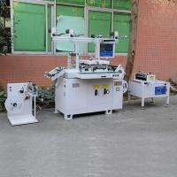 Wholesale High Strength Automatic Die Cutting Machine Safety Tag Sticker Die Cutter Machine from china suppliers