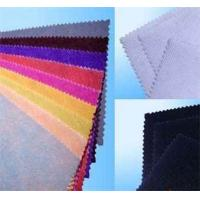Buy cheap Ecofriendly pp spunbond nonwoven fabric from wholesalers