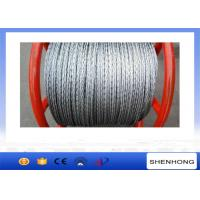 Wholesale Steel Pilot Wire Pulling Rope , 18 Strands 6 Squares Braided Steel Wire Rope from china suppliers