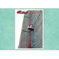 Wholesale High Efficiency Construction Rack And Pinion Hoist 96m/Min With Double Cages from china suppliers