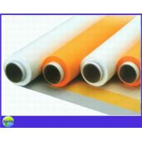Wholesale china factory star flex printing material from china suppliers