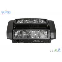 Wholesale LED Mini 8-Eye Beam  / single & RGBW effect / Dual-Tilt  spider beam Embedded from china suppliers