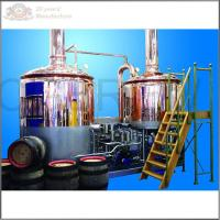 Wholesale 500L stainless steel ss304 microbrewery equipment for sale with steam heating mash tun and lauter tun from china suppliers