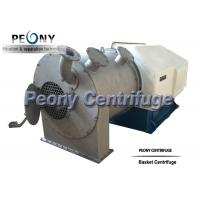 Wholesale Automatic continuous 2 Stage Pusher Type Centrifuge For Sodium Bicarbonate Dewatering from china suppliers