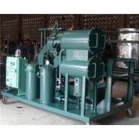 China Used cooking oil filtration / vegetable oil refinery on sale