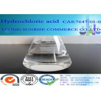 Wholesale HCL Hydrochloric Acid Chemical Additives In Food CAS 7647-01-0 Colorless Transparent Liquid from china suppliers