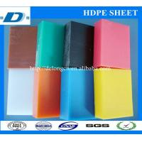 Wholesale smooth 4*8' feet hdpe sheet from china suppliers
