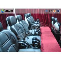 Wholesale Small 5D movie theater Realistic action effects cinema with motion chair from china suppliers