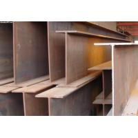Buy cheap ASTM Standard Hot Rolled Steel H Beams, GR50 GR55 GR60 GR65 / A36 A43 D36 DH36 H Beam Sections from wholesalers