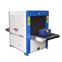 Wholesale 0.22m/s X Ray Inspection Machine With Guarantee ISO1600 Film for Security Checking from china suppliers