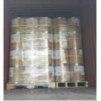 Wholesale 4 4 Methylene Bis Ortho Chloroaniline Moisture < 0.30% Environmentally Friendly from china suppliers