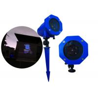 Buy cheap Best quality TUV Certificated Blue color house Outdoor LED animated projector and cartoon effect projector on sale from wholesalers