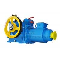 Wholesale Vertical / Horizontal 3Hz 4Hz Elevator Geared Traction Machine from china suppliers