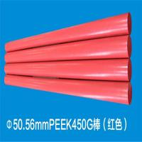 Wholesale PEEK red rod from china suppliers