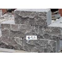 Buy cheap Blue Limestone Brick Paving Stone (DX-B) from wholesalers