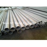 Wholesale Boiler used 310S Seamless Stainless Steel Tube ,TP310s 50mm thin walled ss tube from china suppliers