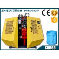 Wholesale 5.2 Ton Automatic Extrusion Blow Molding Machine 1 Year Guarantee SRB65-1 from china suppliers