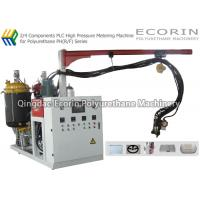 Wholesale PLC High Pressure Foaming Machine For PU High Rebound Mattress Injection Molding from china suppliers