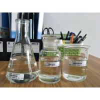 Wholesale Colorless Viscous Liquid Sodium Methoxide Synthesis Material Intermediates from china suppliers
