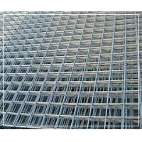 Wholesale SS304 Welded Wire Mesh, corrosion resistance for Barbecue Wire Mesh from china suppliers