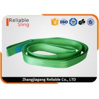 Wholesale En1492-1 Green Polyester Crane Endless Lifting Slings 2 Ton Industrial Lifting Slings from china suppliers
