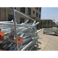 Wholesale china standard fencing panels 2.1m x 2.4m hot diped galvanized from china suppliers