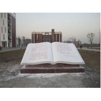 Wholesale Abstract stone book sculpture for garden decoration from china suppliers