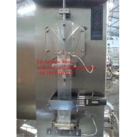 Wholesale full automatic liquid sachet filling machine (Hot sale) from china suppliers