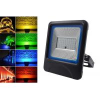 Wholesale New style security floodlight IP65 30w RGB led flood light from china suppliers