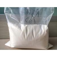 Wholesale Purification Calcium Bentonite 200 / 325 Mesh Heat-resistance from china suppliers