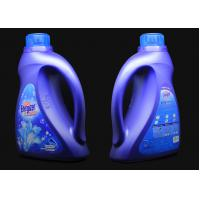 Wholesale Homemade Washing Machine Detergent 2L / 3L , Hypoallergenic Laundry Detergent from china suppliers